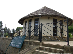 Simien Mountains National park Office